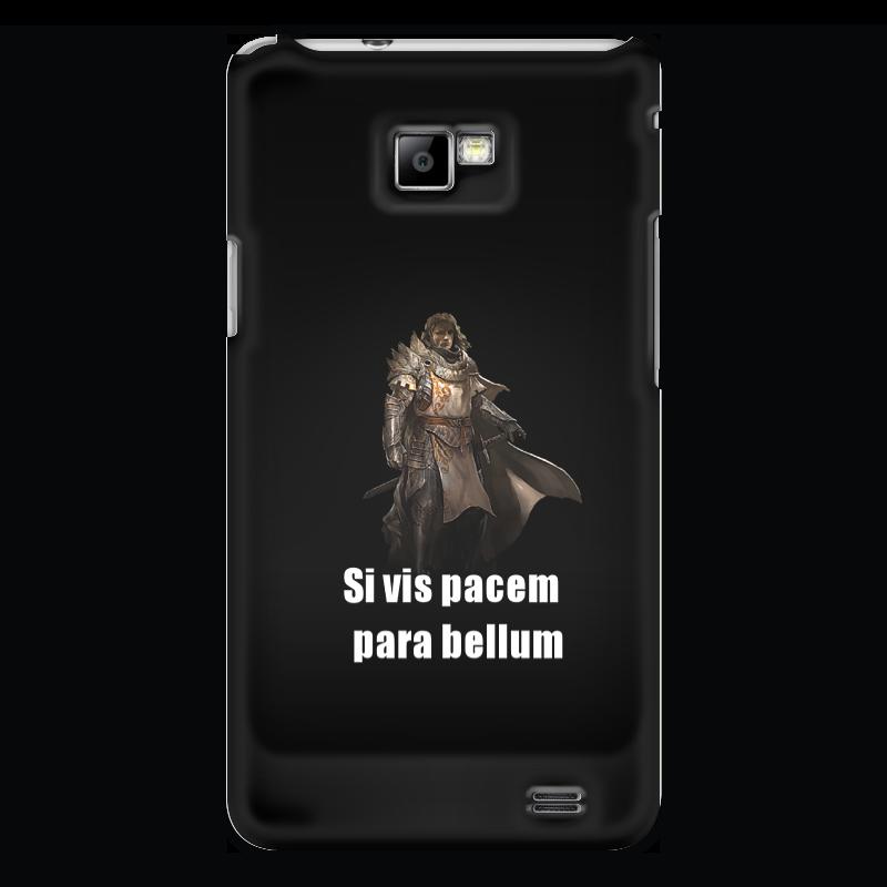 Чехол для Samsung Galaxy S2 Printio Хочешь мира - готовься к войне чехол для samsung galaxy note 2 printio хочешь мира готовься к войне