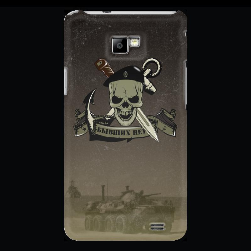 все цены на Чехол для Samsung Galaxy S2 Printio Морская пехота!!! онлайн