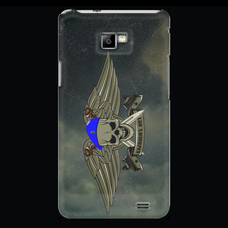 Чехол для Samsung Galaxy S2 Printio Вдв !!! эксмо крылатая гвардия есть упоение в бою