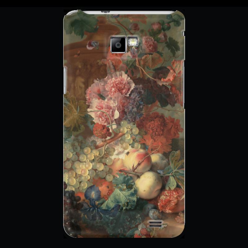 Чехол для Samsung Galaxy S2 Printio Цветы (ян ван хёйсум) чехол для samsung galaxy s2 printio череп художник