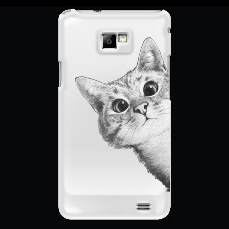 Чехол для Samsung Galaxy S2 Printio Любопытный кот чехол для samsung galaxy s2 printio череп художник