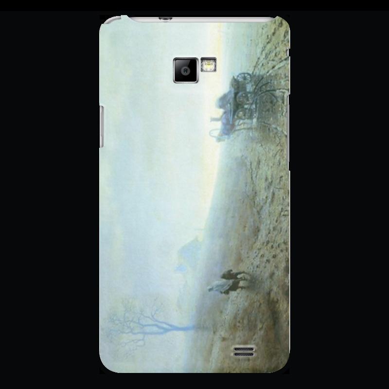 Чехол для Samsung Galaxy S2 Printio Осенняя распутица (картина архипа куинджи) самые знаменитые путешественники россии