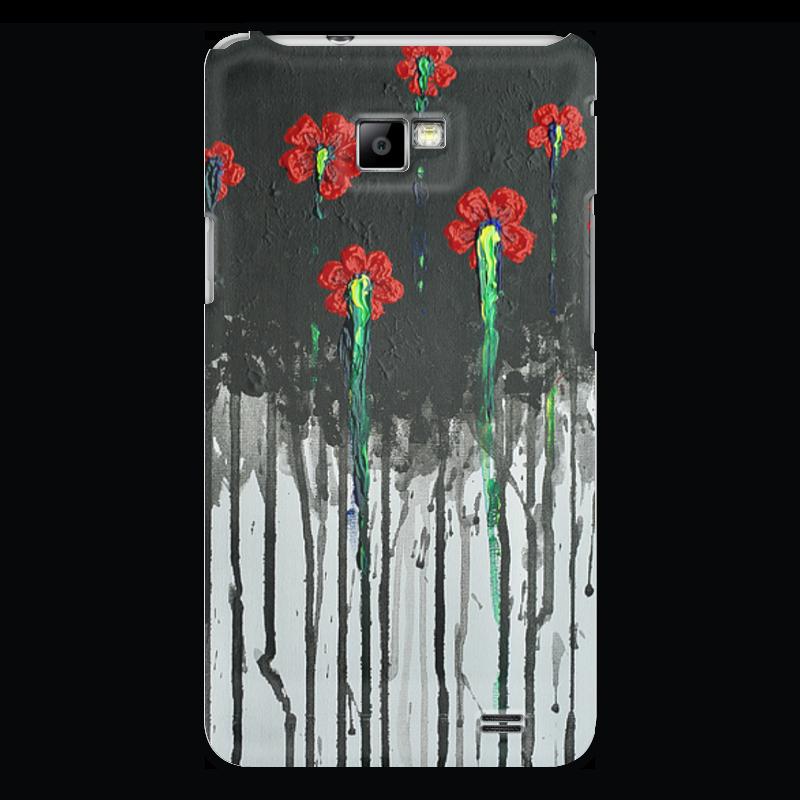 Чехол для Samsung Galaxy S2 Printio Красные маки чехол для samsung galaxy s2 printio череп художник