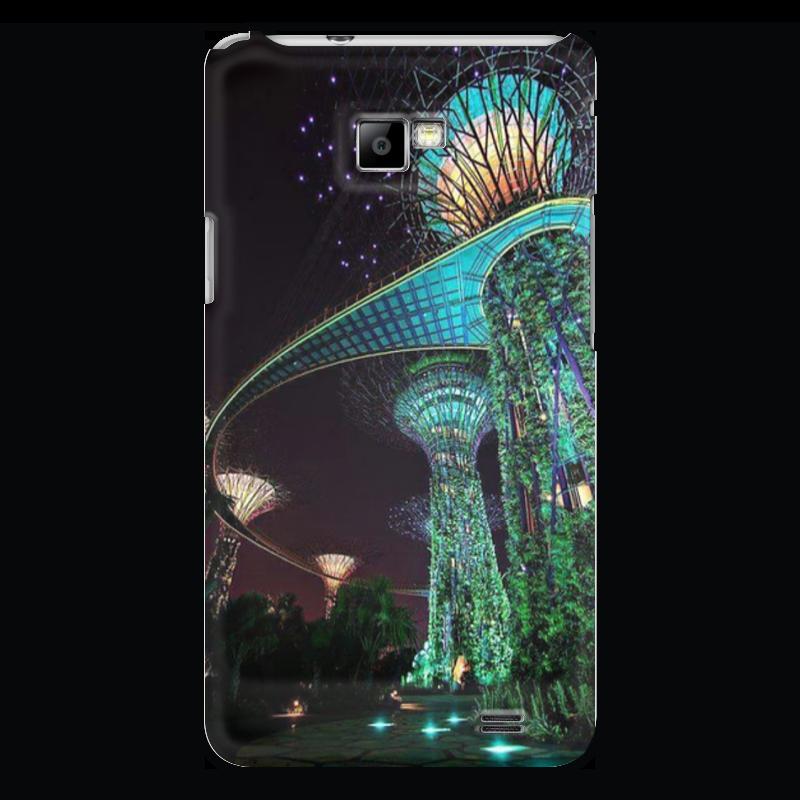Чехол для Samsung Galaxy S2 Printio Сады будущего чехол для samsung galaxy s2 printio череп художник