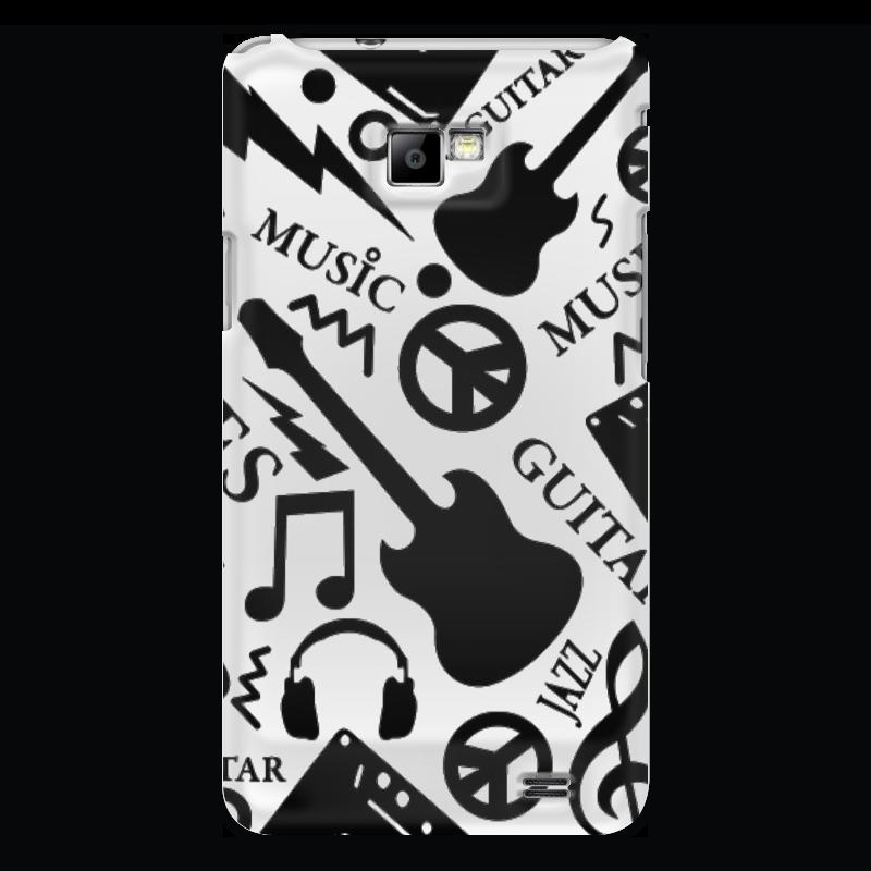 Чехол для Samsung Galaxy S2 Printio Музыка