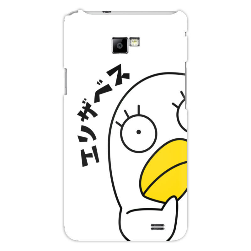 Чехол для Samsung Galaxy S2 Printio Гинтама. элизабет чехол для samsung galaxy s2 printio череп художник