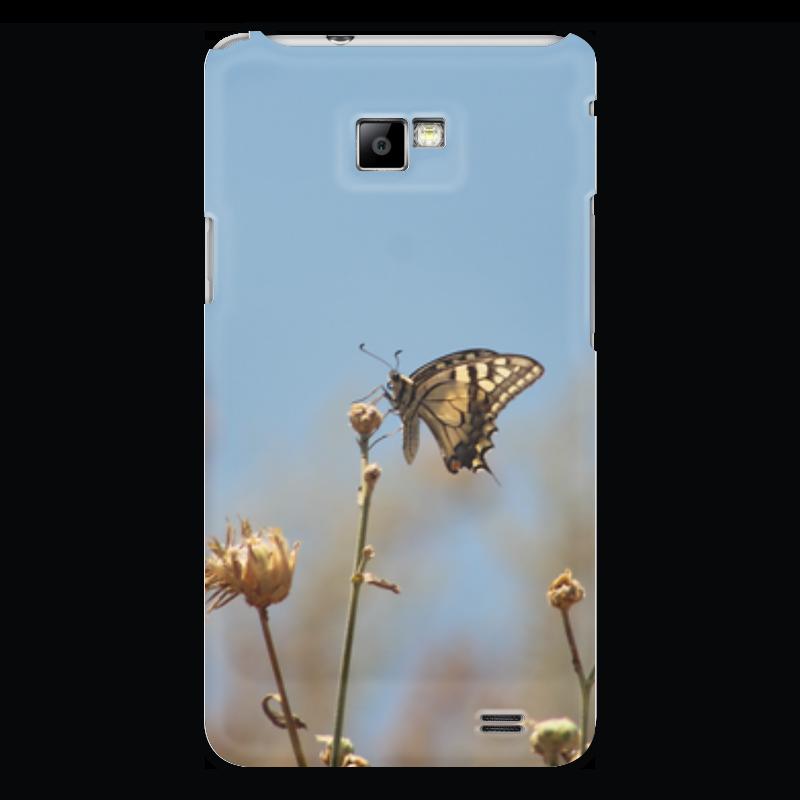 Чехол для Samsung Galaxy S2 Printio Бабочка махаон издательство махаон драконы