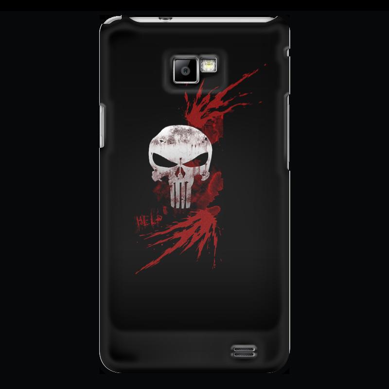 Чехол для Samsung Galaxy S2 Printio Каратель. punisher чехол для samsung galaxy s2 printio череп художник