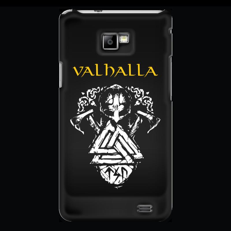 Чехол для Samsung Galaxy S2 Printio Вальхалла. путь воина чехол