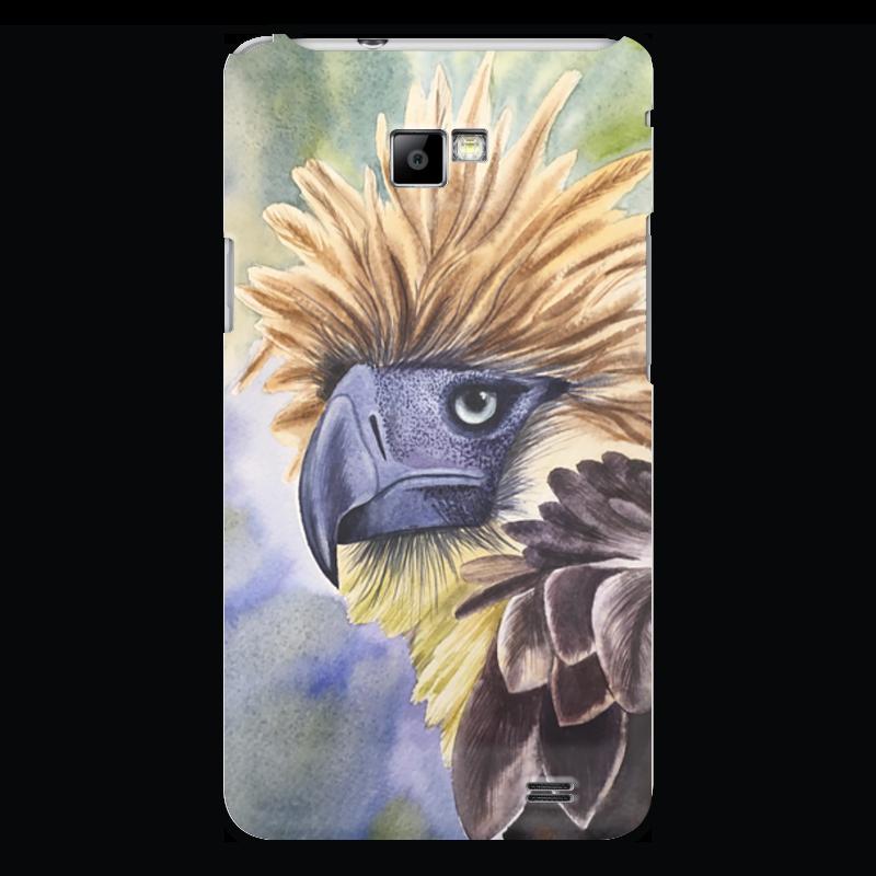 Чехол для Samsung Galaxy S2 Printio Филиппинский орел чехол для samsung galaxy s2 printio череп художник