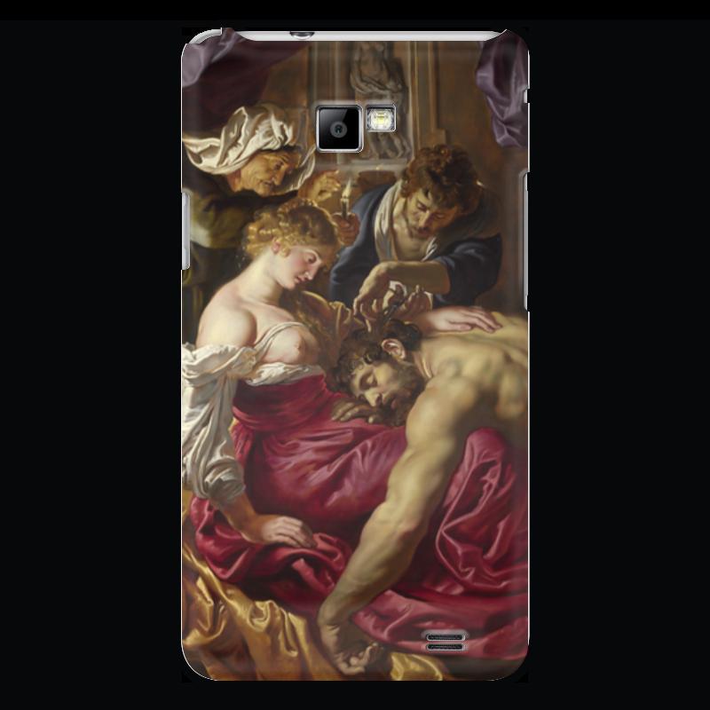 Чехол для Samsung Galaxy S2 Printio Самсон и далила (картина питера пауля рубенса)