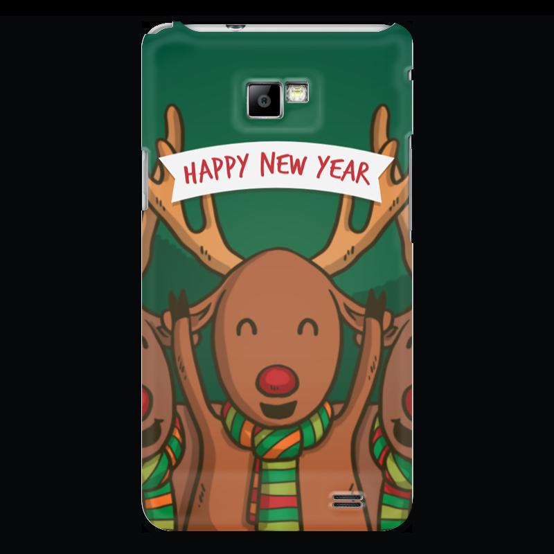 Чехол для Samsung Galaxy S2 Printio С новым годом! чай шар подарочный с новым годом и рождеством 60гр купаж черн и зел цейло