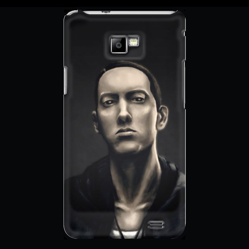 Чехол для Samsung Galaxy S2 Printio Eminem art чехол для samsung galaxy s2 printio череп художник