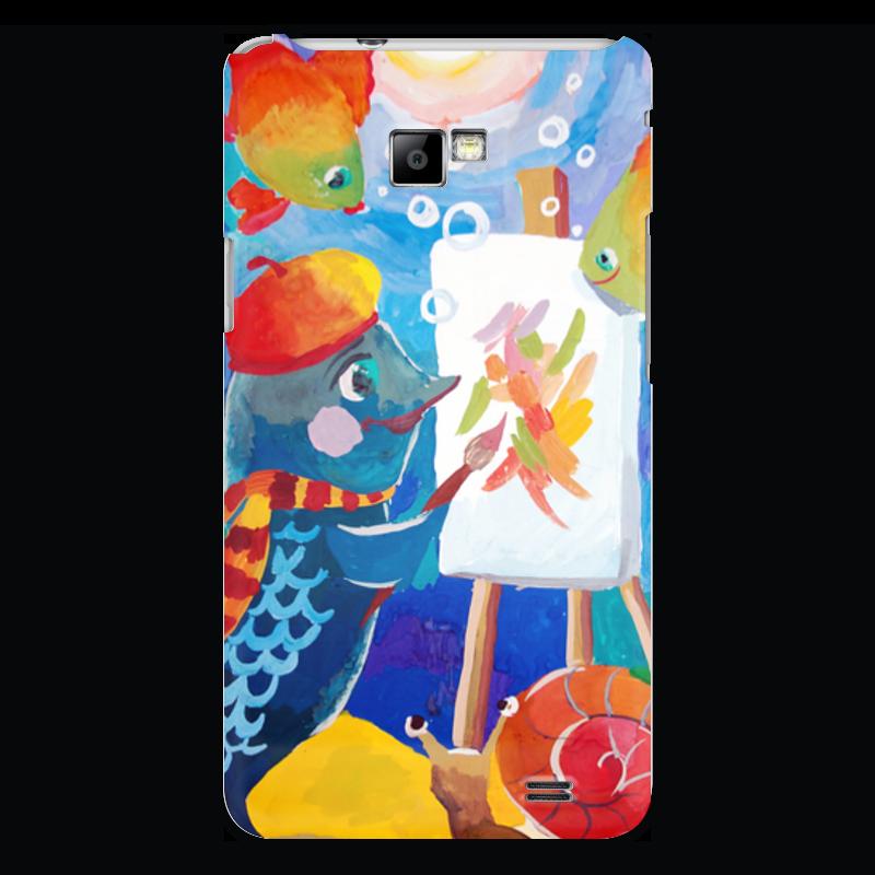 Чехол для Samsung Galaxy S2 Printio Подводный мир ликсо в третьякова а подводный мир