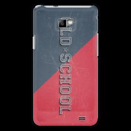 "Чехол для Samsung Galaxy S2 ""Old School Style"" - арт, style, стиль, олд скул, old school"