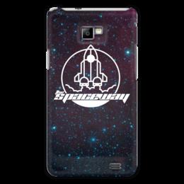 "Чехол для Samsung Galaxy S2 ""My Space"" - космос, технологии, наука, денис гесс, the spaceway"