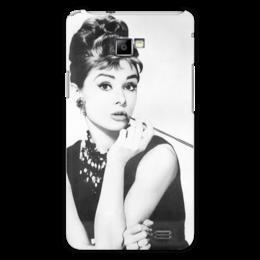 "Чехол для Samsung Galaxy S2 ""Одри Хепбёрн"" - audrey hepburn, одри хепбёрн"