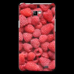 "Чехол для Samsung Galaxy S2 ""Малина"" - ягоды, малина, raspberry"