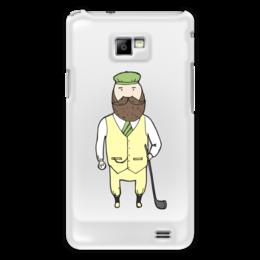 "Чехол для Samsung Galaxy S2 ""Джентльмен с клюшкой для гольфа"" - мяч, борода, джентльмен, гольф, клюшка"