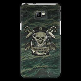 """Чехол для Samsung Galaxy S2 """"ФЛОТ!!!"""" - море, якорь, флаг, флот, бескозырка"""