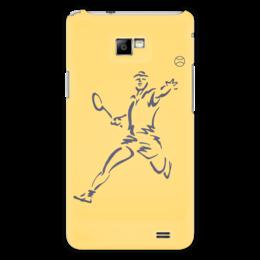 """Чехол для Samsung Galaxy S2 """"Большой теннис"""" - спорт, спортсмен, ракетка, мяч"""