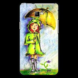 """Чехол для Samsung Galaxy S2 """"Дождик, дождик, уходи!"""" - дети, детское, ручная работа, детский рисунок, детская работа"""