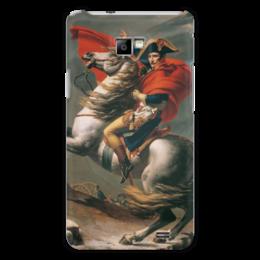 "Чехол для Samsung Galaxy S2 ""Наполеон на перевале Сен-Бернар (Жак-Луи Давид)"" - картина, давид"