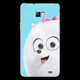 """Чехол для Samsung Galaxy S2 """"Гиджет"""" - тайная жизнь домашних животных, гиджет, the secret life of pets, gidget"""