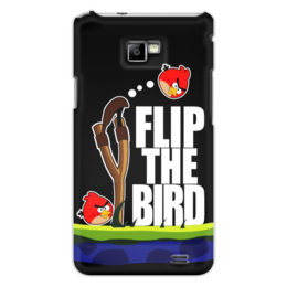 "Чехол для Samsung Galaxy S2 ""Flip The Bird"" - angry birds, злые птицы, flip the bird"