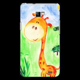 """Чехол для Samsung Galaxy S2 """"Милый жираф"""" - ручная работа, детский рисунок, от детей, детская работа"""