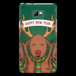 """Чехол для Samsung Galaxy S2 """"С Новым годом!"""" - праздник, новый год, радость, событие, гесс"""
