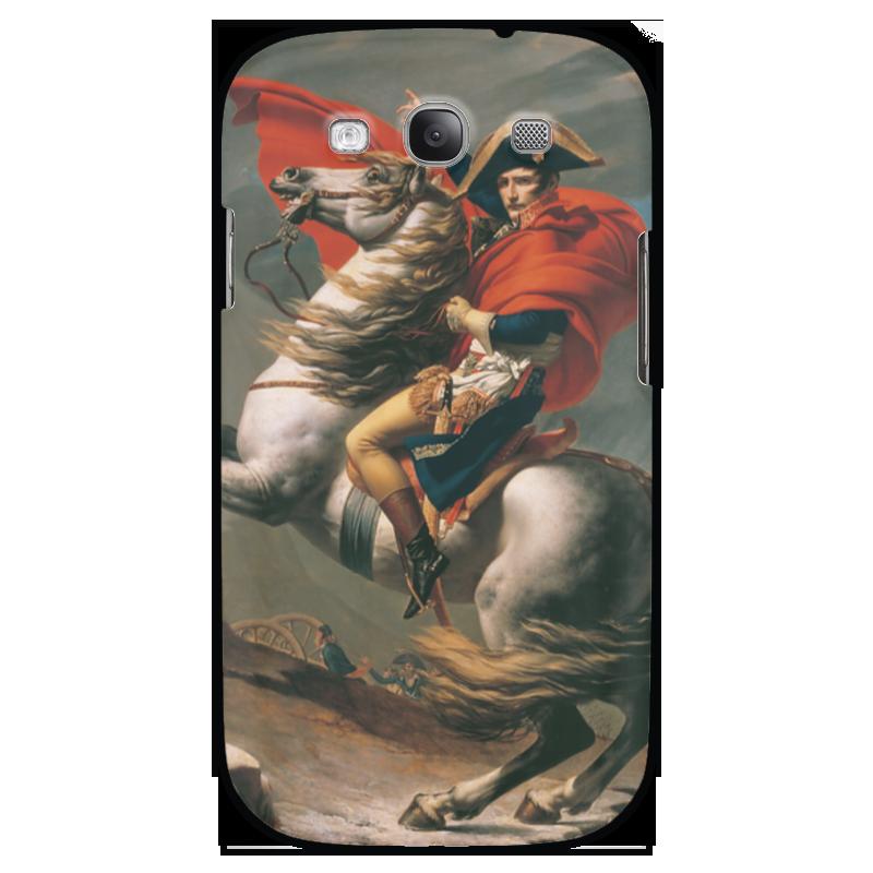 Чехол для Samsung Galaxy S3 Printio Наполеон на перевале сен-бернар (жак-луи давид)