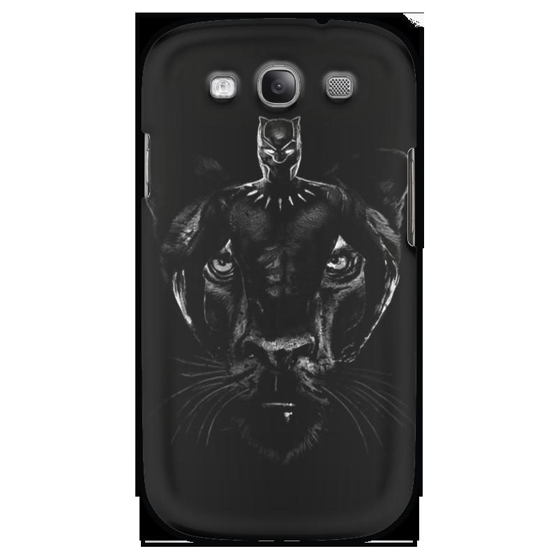 Чехол для Samsung Galaxy S3 Printio Черная пантера чехол для samsung galaxy s3 printio череп художник