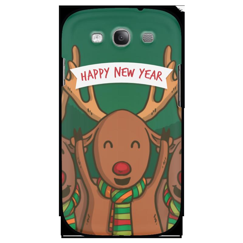 Чехол для Samsung Galaxy S3 Printio С новым годом! чай шар подарочный с новым годом и рождеством 60гр купаж черн и зел цейло