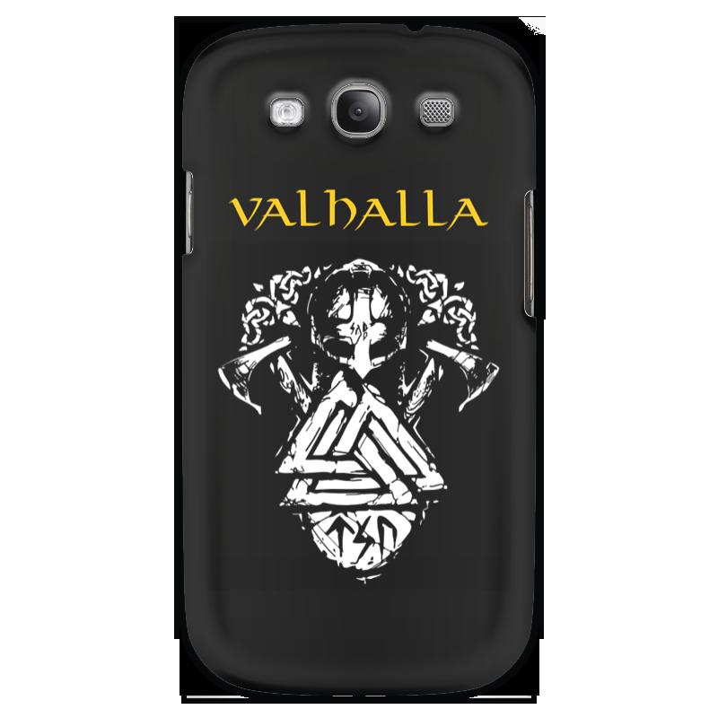 Чехол для Samsung Galaxy S3 Printio Вальхалла. путь воина
