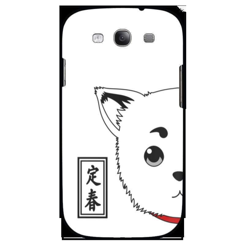 Чехол для Samsung Galaxy S3 Printio Гинтама. садахару чехол для samsung galaxy s3 printio череп художник