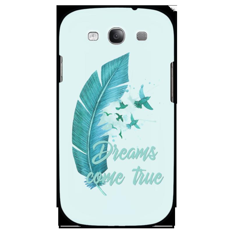 Чехол для Samsung Galaxy S3 Printio Dreams come true чехол для samsung galaxy s4 printio dreams come true