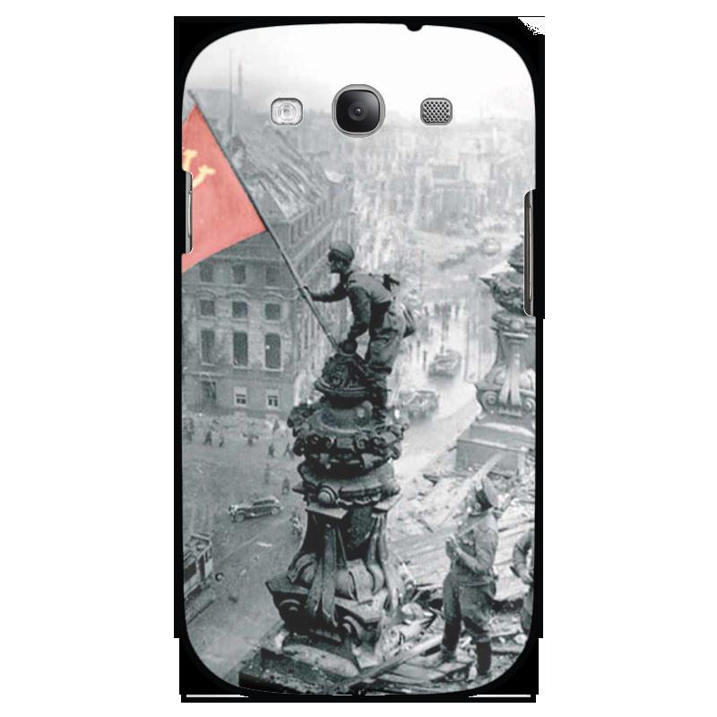 Чехол для Samsung Galaxy S3 Printio Без названия