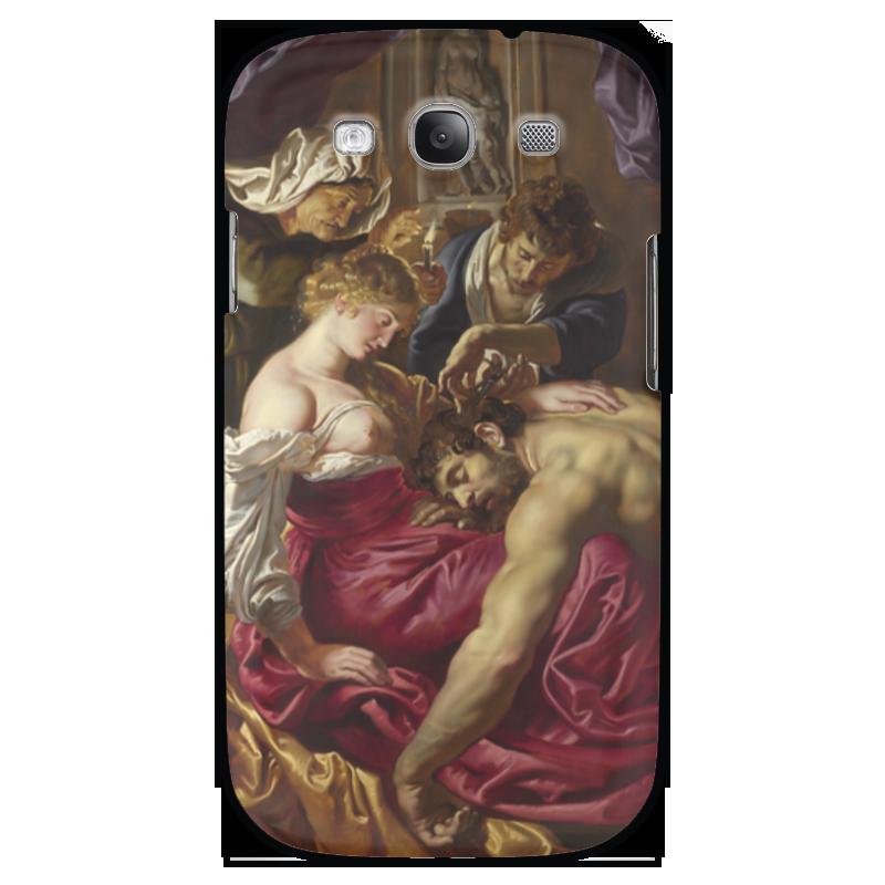 Чехол для Samsung Galaxy S3 Printio Самсон и далила (картина питера пауля рубенса) самсон и далила