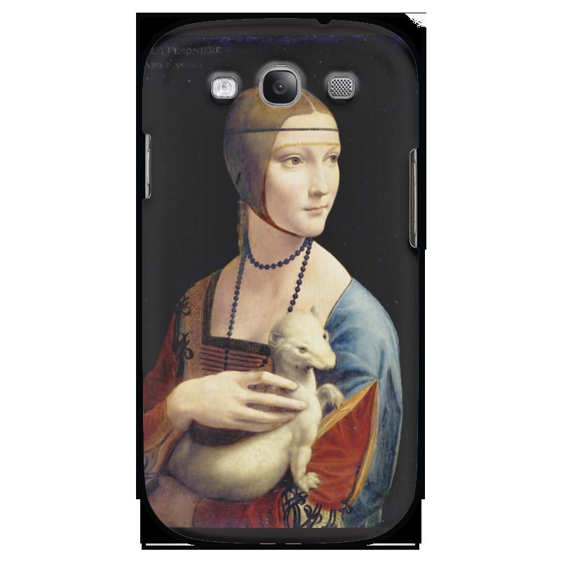 Чехол для Samsung Galaxy S3 Printio Дама с горностаем (леонардо да винчи) вешалка леонардо