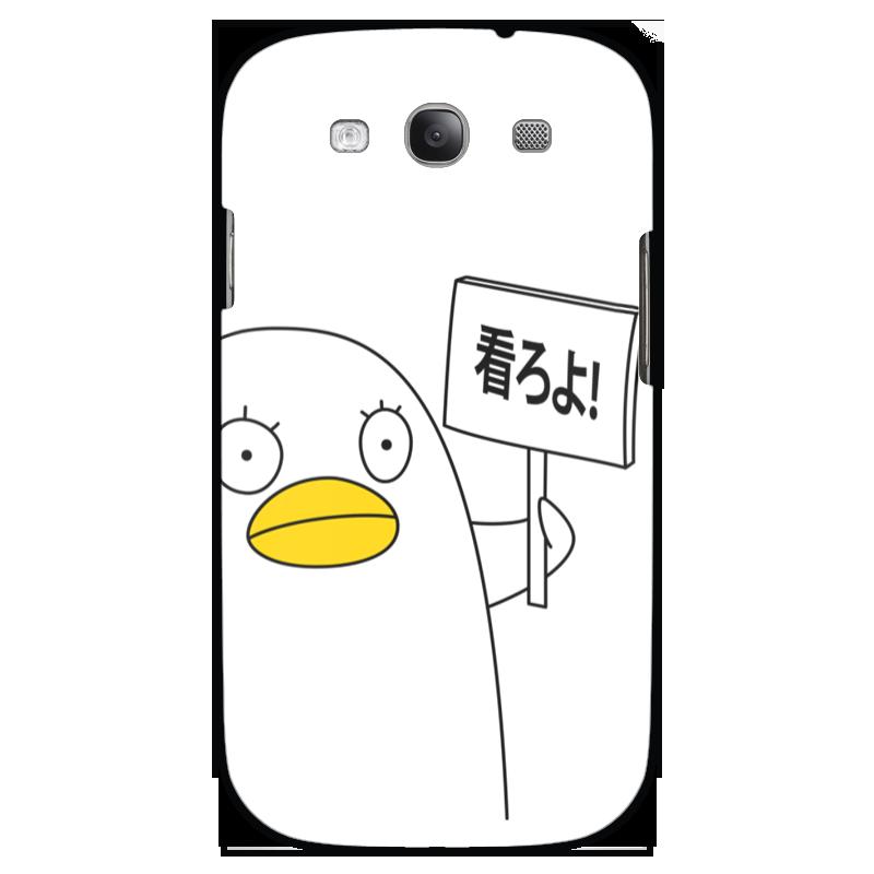 Чехол для Samsung Galaxy S3 Printio Гинтама. элизабет наталья попова драгоценности фрау элизабет
