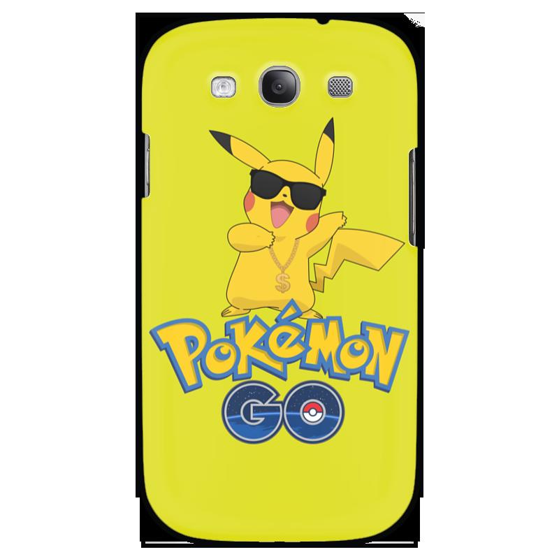 Чехол для Samsung Galaxy S3 Printio Pokemon go чехол для samsung galaxy s2 printio pokemon go