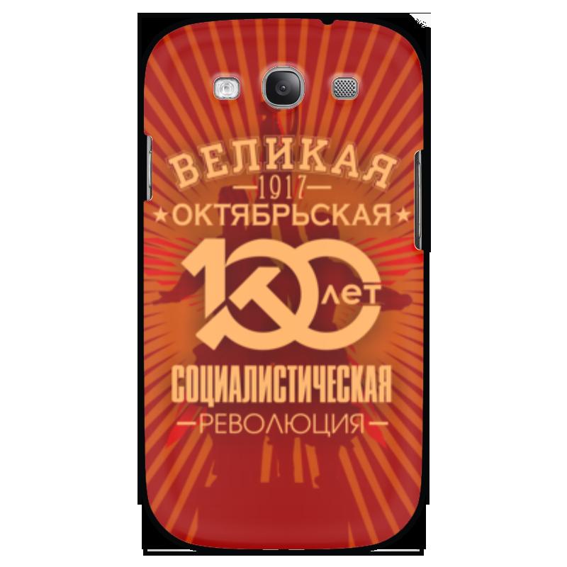 Чехол для Samsung Galaxy S3 Printio Октябрьская революция