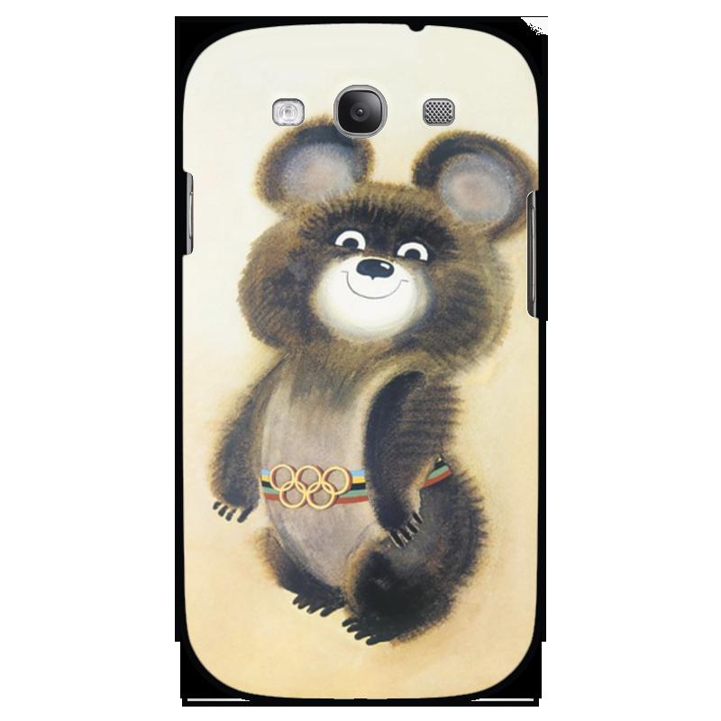 Чехол для Samsung Galaxy S3 Printio Олимпийский мишка фиксатор двери мир детства мишка