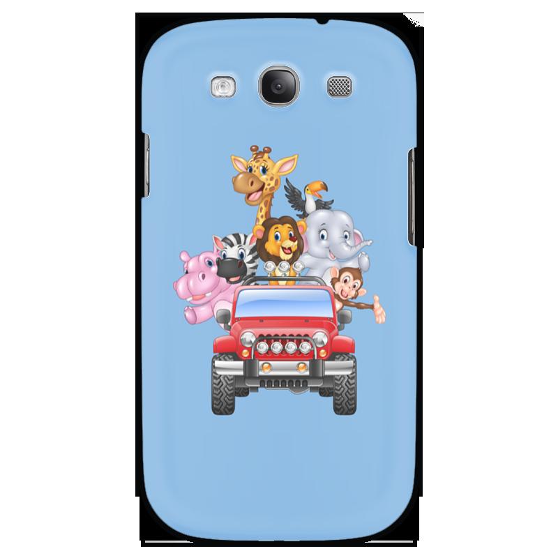 Чехол для Samsung Galaxy S3 Printio Сафари
