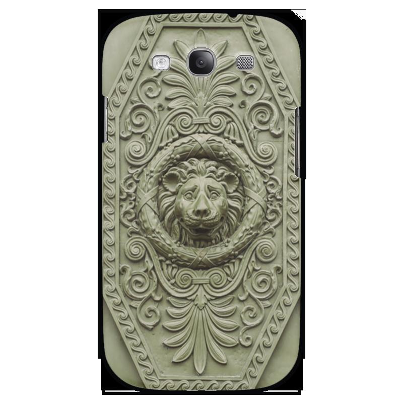 Чехол для Samsung Galaxy S3 Printio Петербургский лев лев кожевников авось небось и кабы сборник