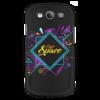 "Чехол для Samsung Galaxy S3 ""Love Space"" - звезды, космос, вселенная"