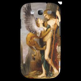 "Чехол для Samsung Galaxy S3 ""Эдип и сфинкс (Гюстав Моро)"" - картина, сюрреализм, миф, лувр, моро"