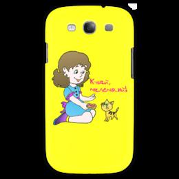 """Чехол для Samsung Galaxy S3 """"Кушай, Маленький!"""" - дети, детское, ручная работа, детский рисунок, детская работа"""