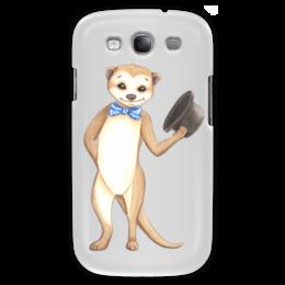 """Чехол для Samsung Galaxy S3 """"Вежливый сурикат"""" - животные, шляпа, приветствие, зверек, сурикат"""